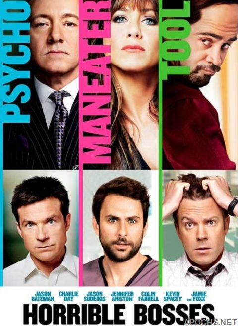 HorribleBosses